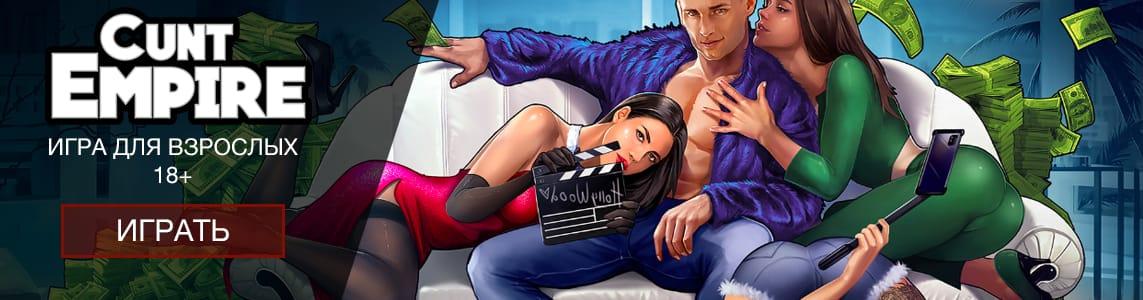Эротические игровые аппараты синая казино