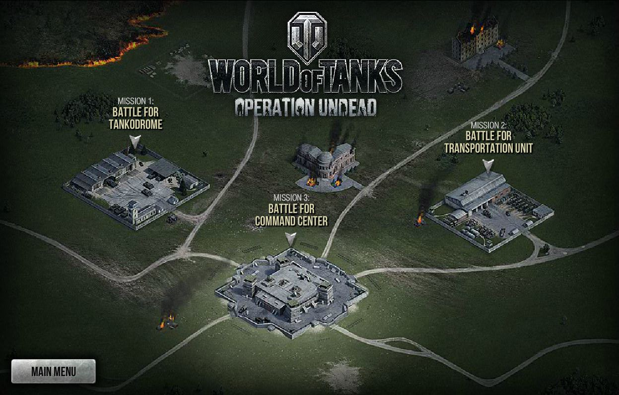 World of Tanks: Operation Undead скриншоты