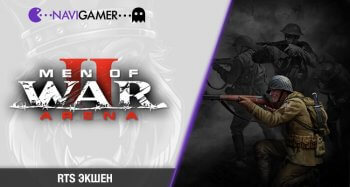 Обзор игры Men of War II: Arena